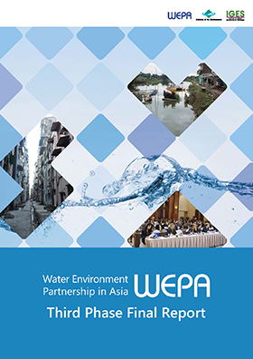 WEPA Third Phase Final Report Cover Image